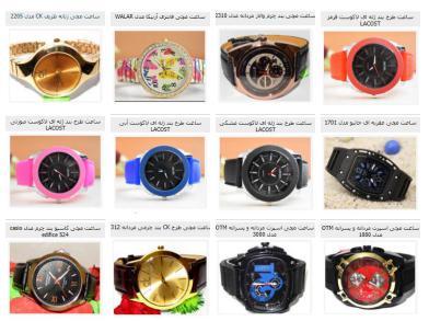 انواع ساعت های مچی جدید زنانه و مردانه
