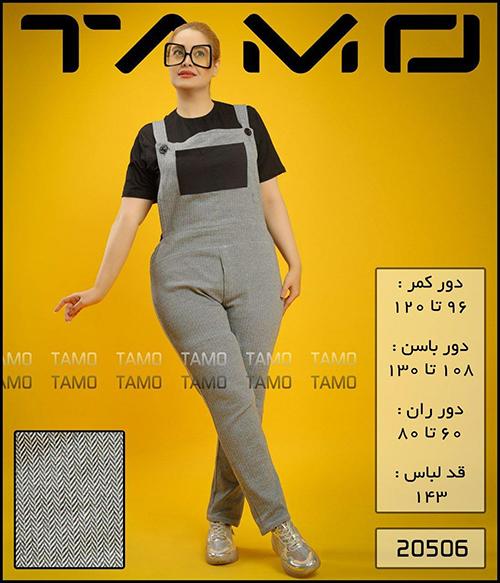 خرید سرهمی زنانه و دخترانه سایزبزرگ با طرح خاص و شیک