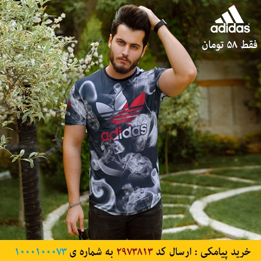 خرید پیامکی تیشرت مردانه Adidas مدل Smok