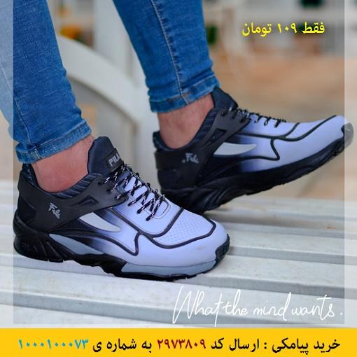 خرید پیامکی کفش مردانه Fila مدل Grey plus