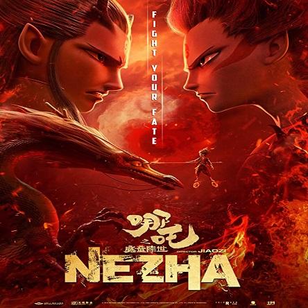 انیمیشن نهژا - Ne Zha 2019