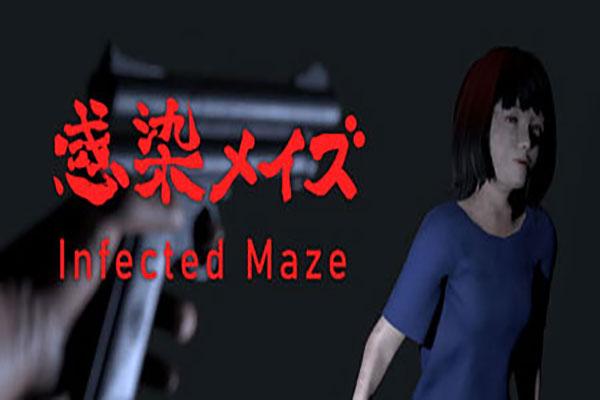 دانلود بازی کامپیوتر Infected Maze