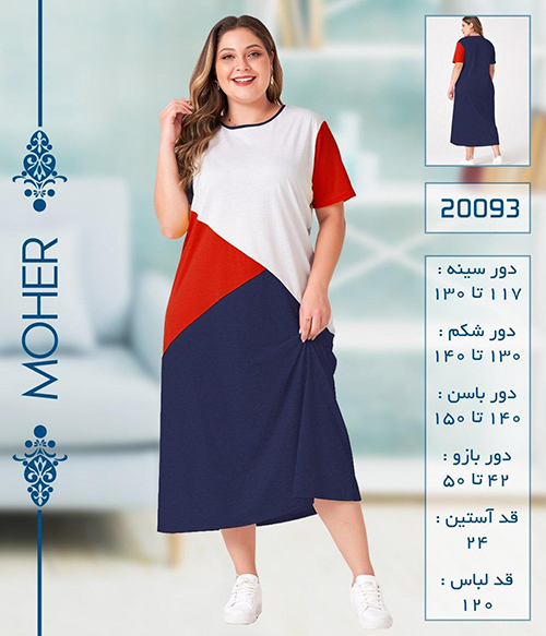 خرید پیراهن میدی راحتی تابستانه و بهاره سایزبزرگ رنگ سورمه ای ، قرمز ، سفید