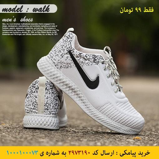 خرید پیامکی کفش مردانه nike مدل walk (سفید)