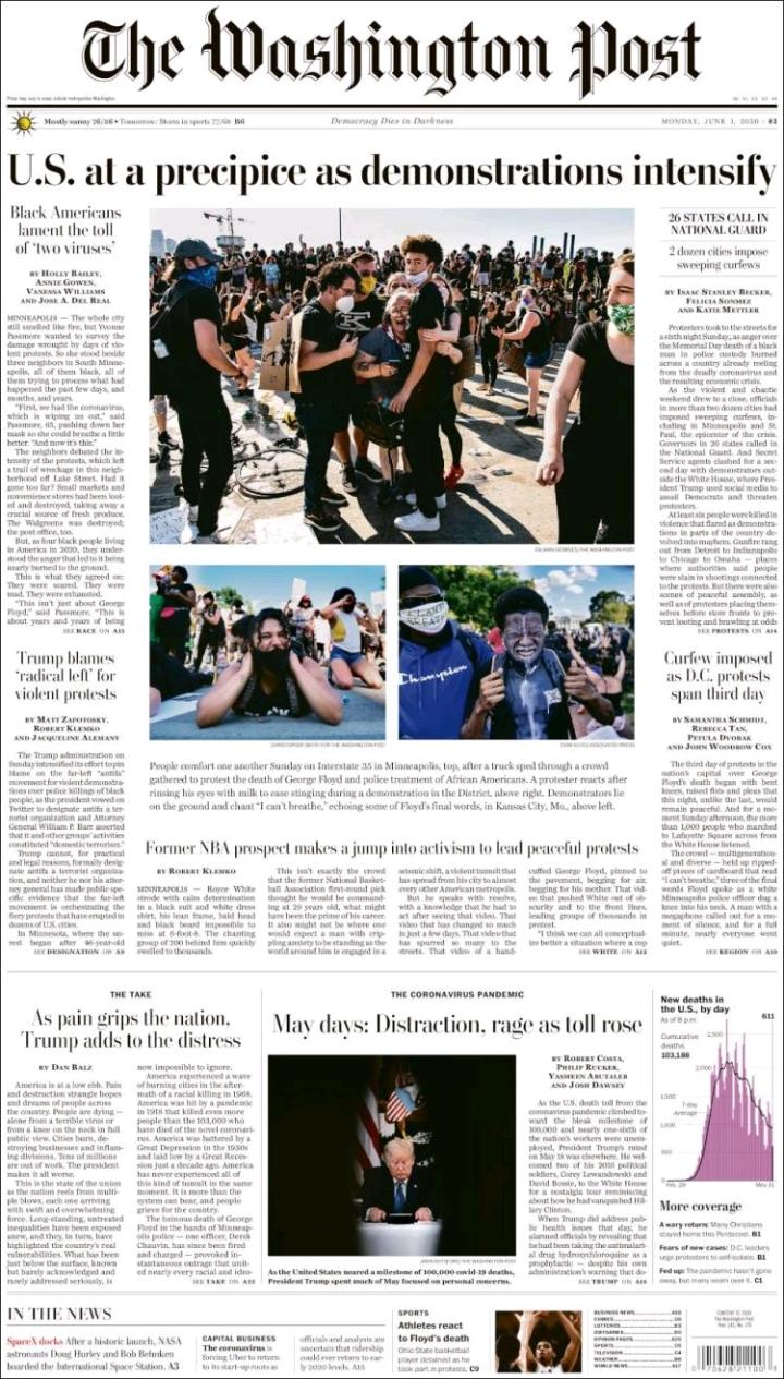 ایالات متحده بر لبه پرتگاه با تشدید تظاهرات ها