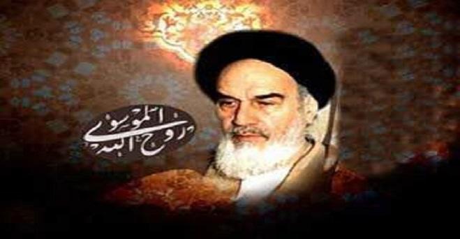 سالروز رحلت بنیانگذار انقلاب، حضرت امام خمینی (ره) و قیام خونین پانزده خرداد تسلیت باد