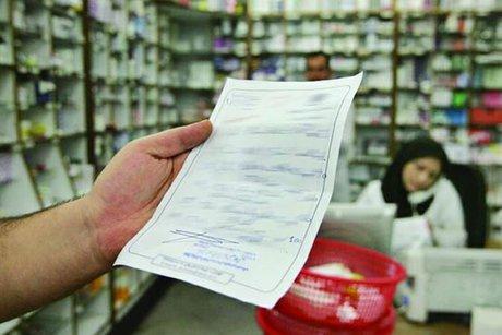 حذف تعرفه خدمات داروسازان را پیگیریم / هنوز پاسخ رسمی نگرفتهایم
