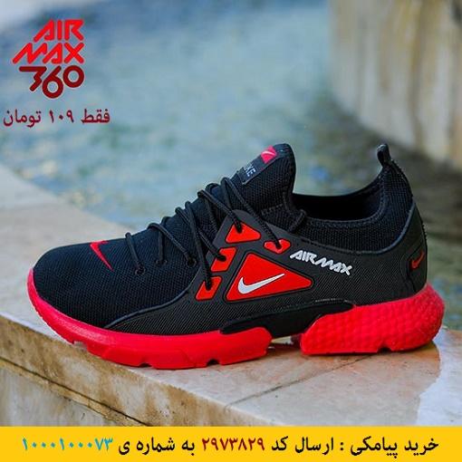 خرید پیامکی کفش مردانه Nike مدل Tibo (قرمز)