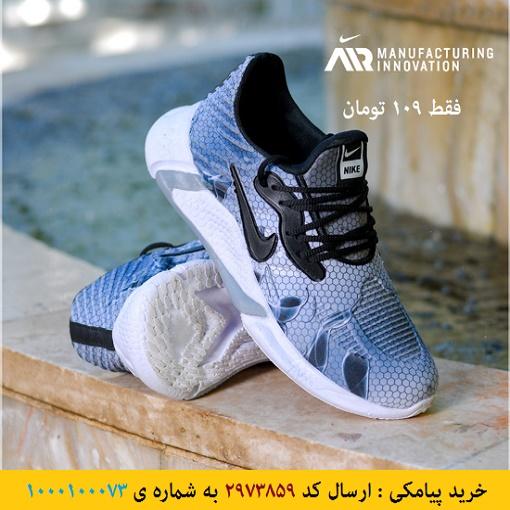 خرید پیامکی کفش مردانه Nike مدل Kento (طوسی)