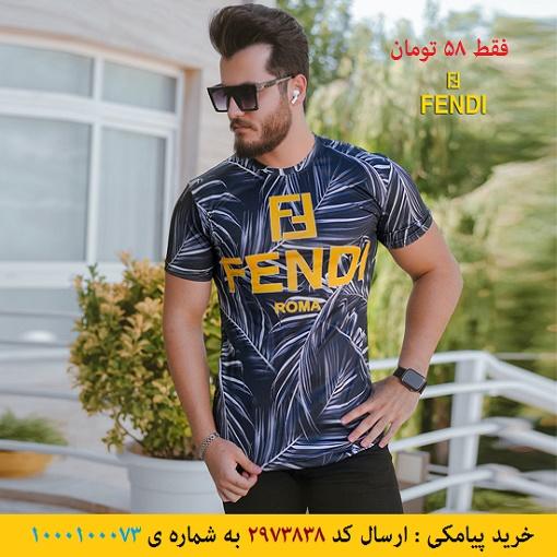 تیشرت مردانه مدل Fendi