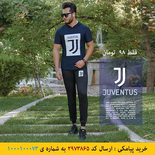 خرید پیامکی ست تیشرت کلاه دار و شلوار Juventus مدل Vargas (سورمه ای)