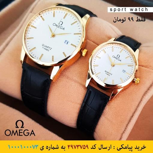 خرید پیامکی ست ساعت زنانه و مردانه Omega مدل Exel (بندمشکی)