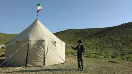 چادر (خیمه)معلم های عشایر