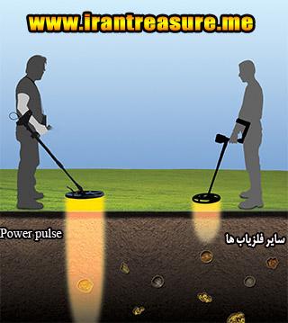 http://s13.picofile.com/file/8399868568/powpls.jpg