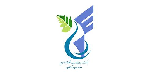 مرکز رشد و فناوری دانشگاه آزاد اسلامی