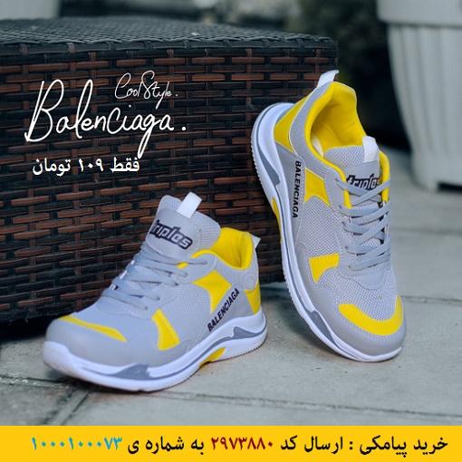 کفش مردانه مدل Balenciaga (طوسی،زرد)