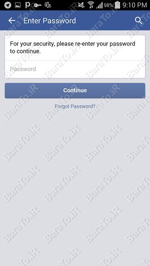 آموزش تصویری حذف اکانت فیس بوک Facebook در اندروید