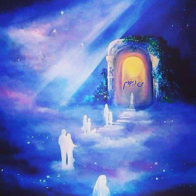 باب الجنة