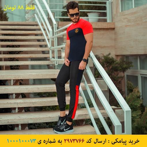 خرید پیامکی ست تیشرت وشلوار مردانه مدل Zelata