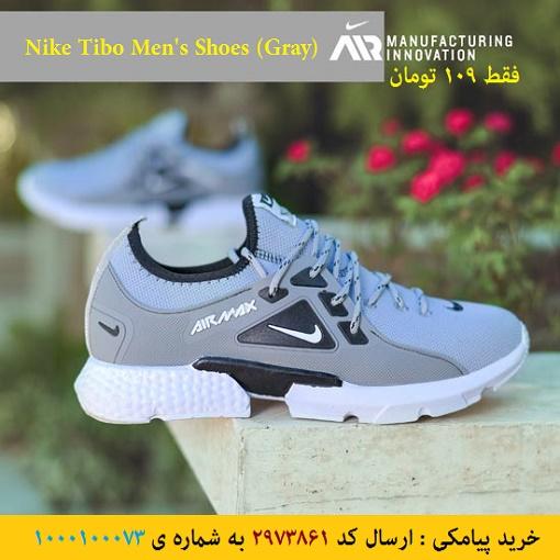 خرید پیامکی کفش مردانه Nike مدل Tibo (طوسی)