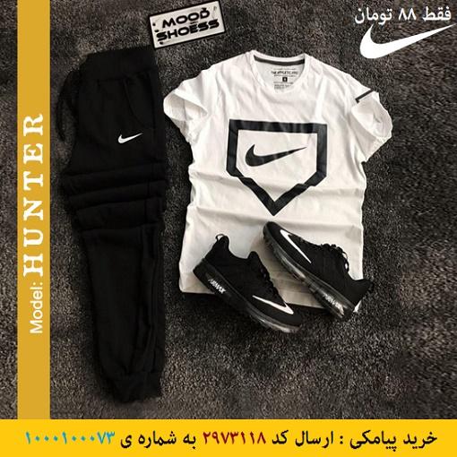 خرید پیامکی ست تیشرت و شلوار Nike مدل Hunter
