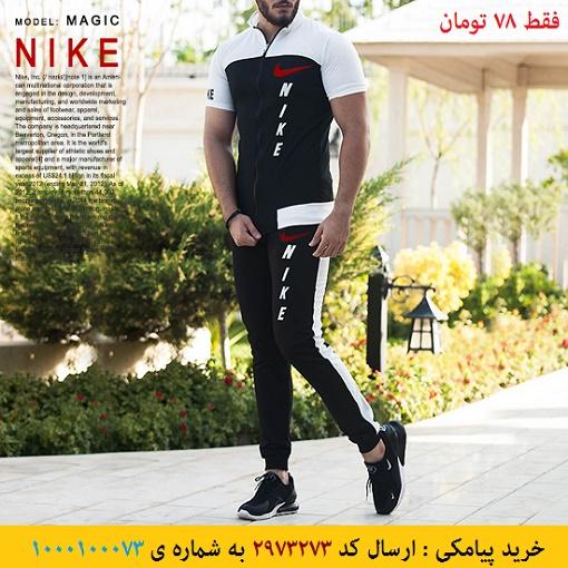 خرید پیامکی ست تیشرت وشلوار مردانه Nike مدل Magic (سفید)