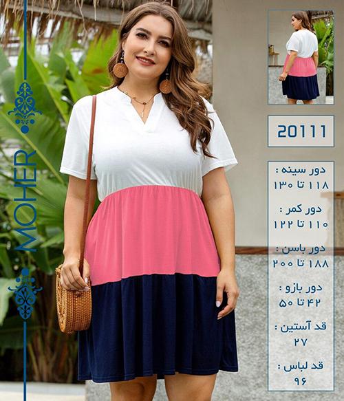 خرید پیراهن راحتی زنانه و دخترانه رنگارنگ آستین کوتاه سایزبزرگ
