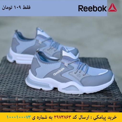 خرید پیامکی کفش مردانه Rebook مدل RK (طوسی)