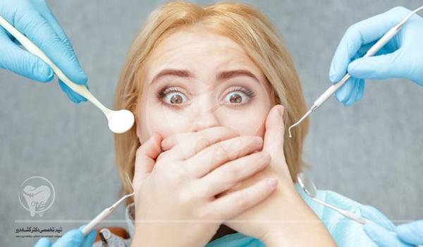 درمانهای وسیع ایمپلنت دندان تحت آرامبخشی