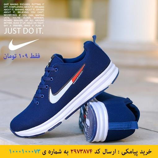 خرید پیامکی کفش مردانه Nike مدل Zoom.X (سرمه ای)