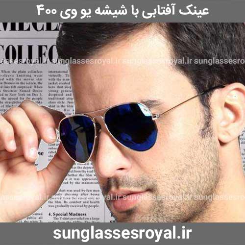 مشخصات عینک ریبن شیشه آبی