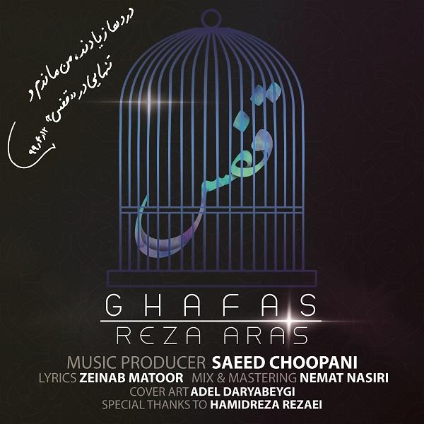 Reza Aras – Ghafas