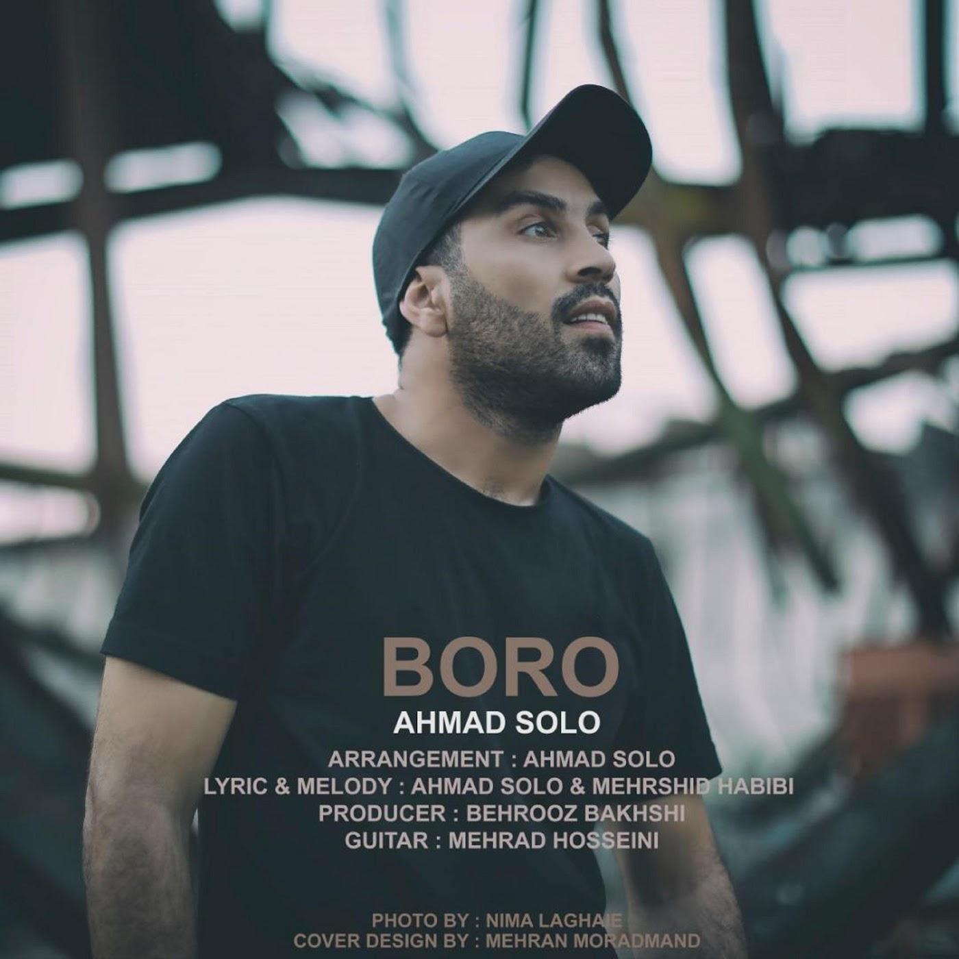 دانلود آهنگ جدید احمد سلو به نام برو