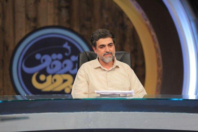 استاد دکتر سید محمدصالح هاشمی گلپایگانی در برنامه بدون توقف