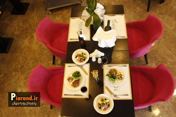 رستوران Tourist Hotel Antalya