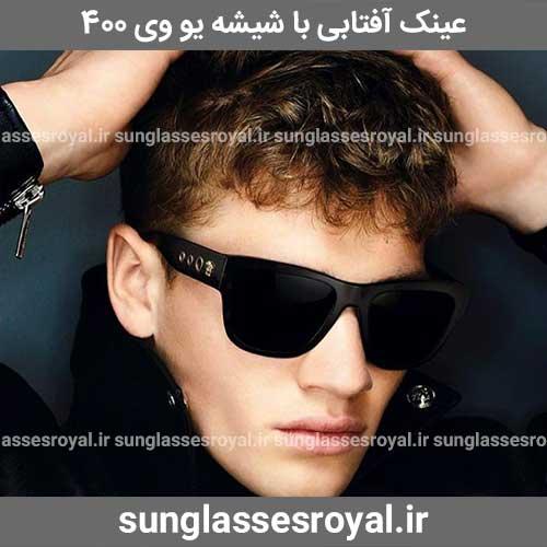 عینک آفتابی ورساچه Versace