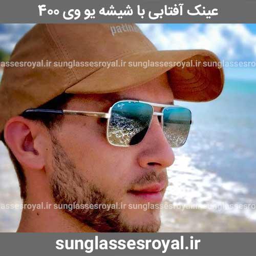 عینک آفتابی ماوی جیم Maui jim