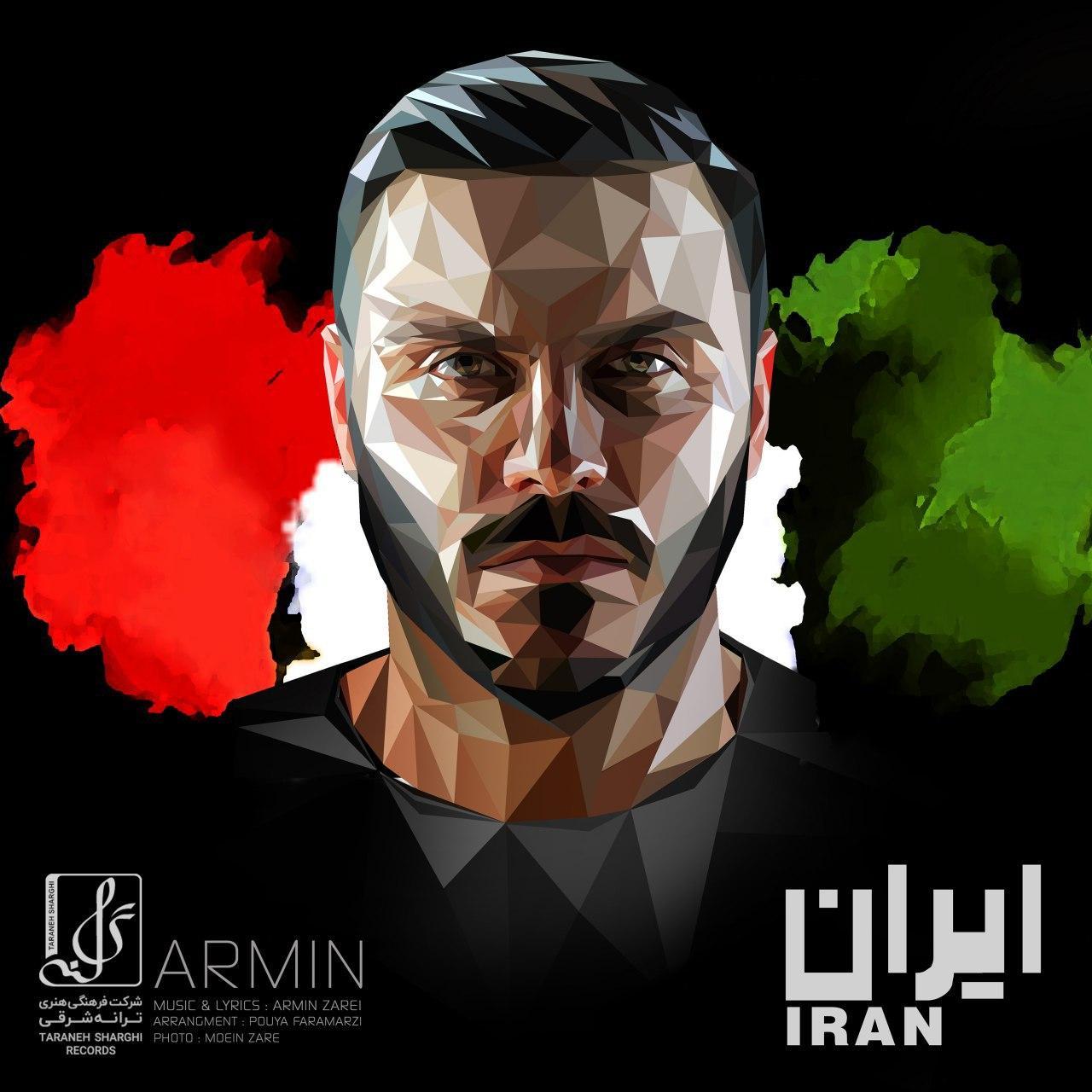 دانلود آهنگ جدید آرمین ۲Afm به نام ایران