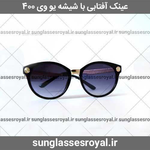عینک آفتابی ورساچه اصل