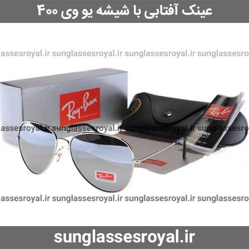 قیمت عینک آفتابی ریبن اورجینال