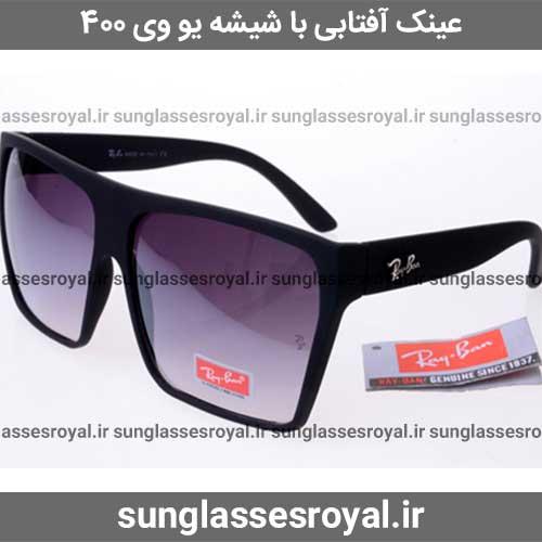 خرید اینترنتی عینک آفتابی ری بن فلت