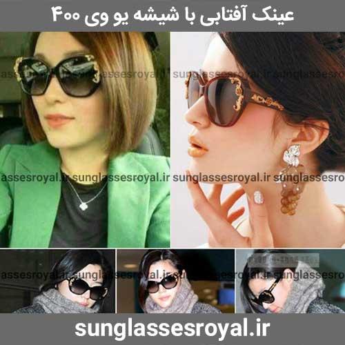 خرید عینک آفتابی دخترانه ارزان