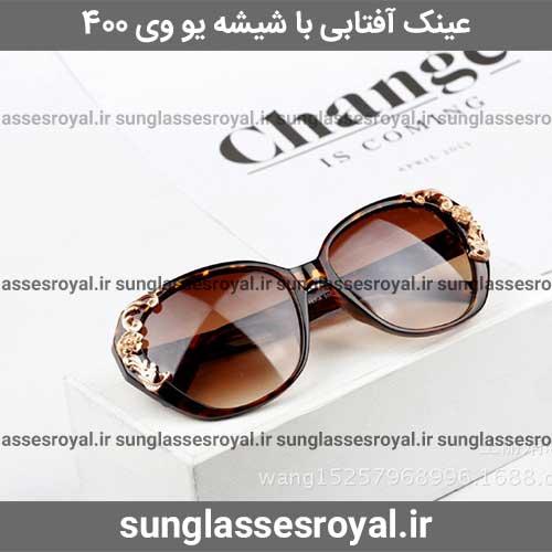 قیمت عینک آفتابی دخترانه ارزان