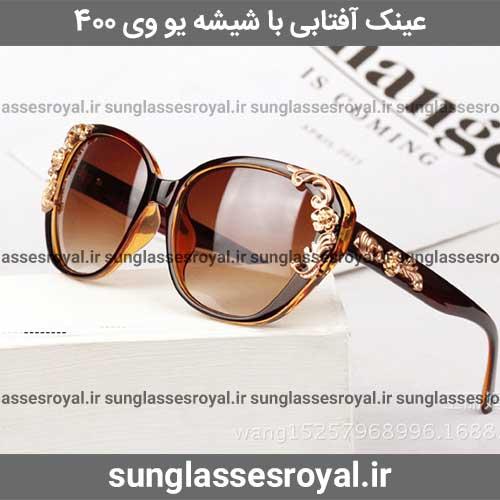 خرید اینترنتی عینک آفتابی دخترانه ارزان