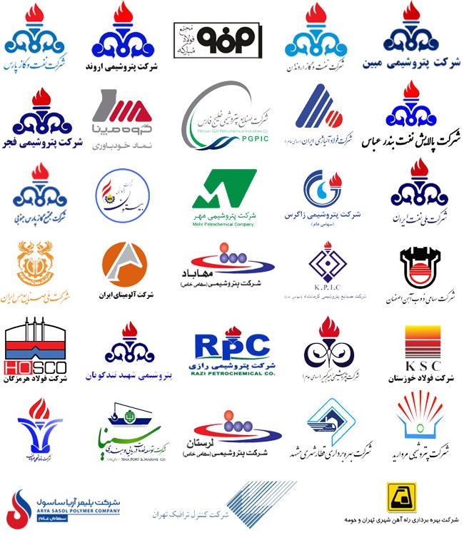 مشتریان شرکت راد الکتریک بین الملل