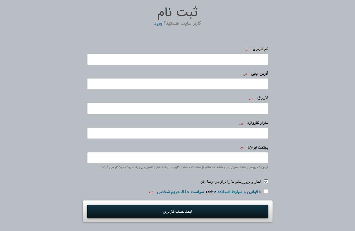 Screenshot_2020_07_29_%D8%AB%D8%A8%D8%AA
