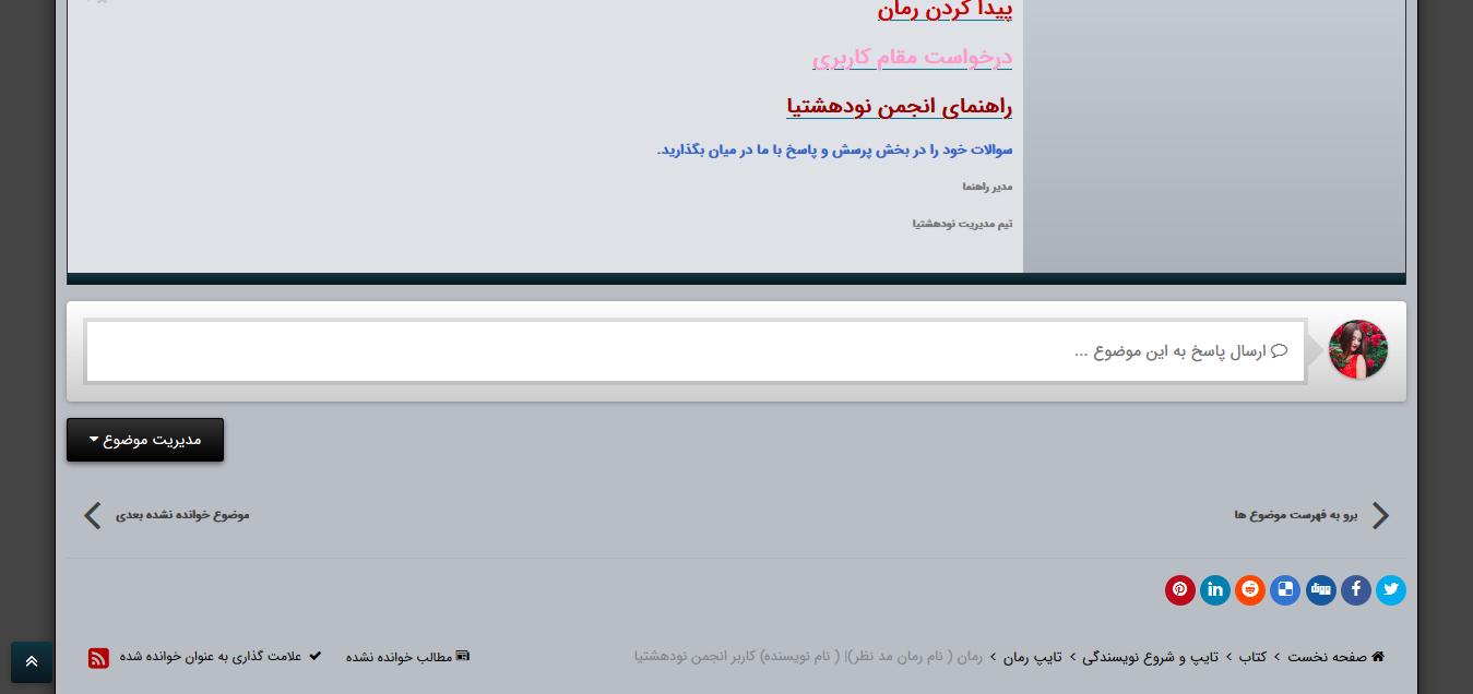 Screenshot_2020_07_29_%D8%B1%D9%85%D8%A7