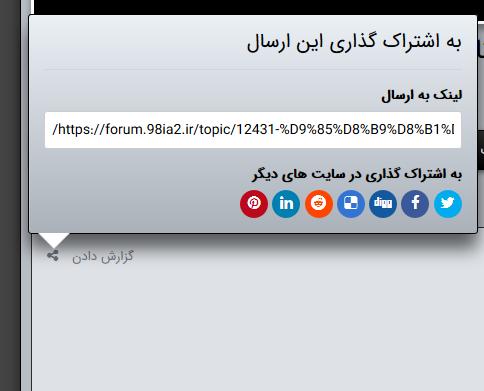 Screenshot_2020_07_29_%D9%85%D8%B9%D8%B1