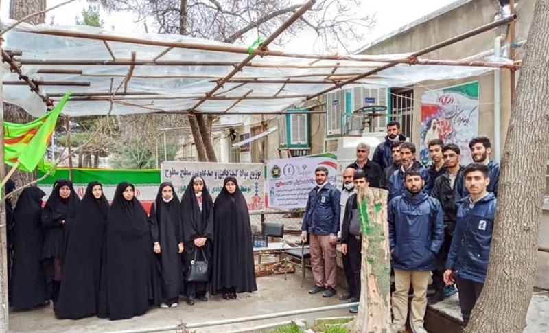گروه جهادی کرمانشاه