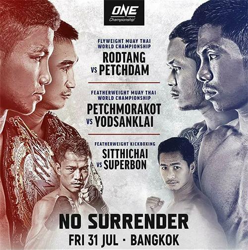 دانلود مسابقات وان سی |   ONE Championship 110: No Surrender